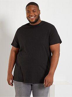T-shirt - Tee-shirt comfort en jersey - Kiabi