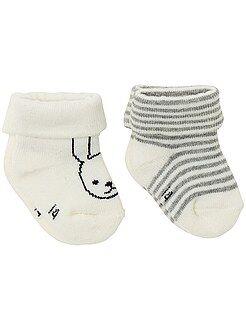Chaussettes, collants taille 15/16 - Lot de 2 paires de chaussettes motif fantaisie - Kiabi
