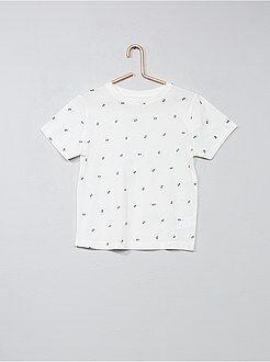 Tee shirt, polo blanc - T-shirt imprimé pur coton - Kiabi